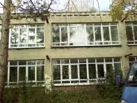 Металлопластиковые окна, двери. Белогорск, детский сад