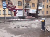 Шлагбаум. г. Симферополь, ул. Менделеева